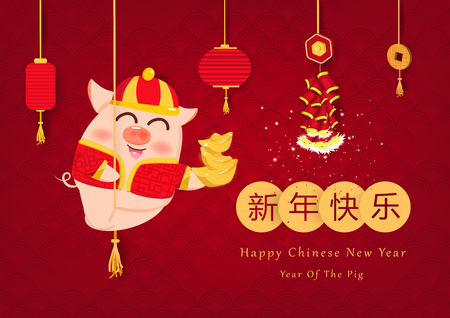 Happy Chinese New Year, 2019, Year of the pig, pig cartoon, hanging paper art with confetti and firecracker explosion, holiday celebration background vector illustration