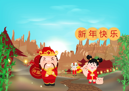 Chinese New Year, 2019, Pig adorable and girl, god of wealth with bottle gourd, boy liondancing, mountains and bamboo forest, celebration village background, greeting poster vector illustration