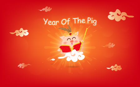 Year of the pig, pig riding sky, Sun rising, Chinese new year, 2019, cartoon characters celebration festival abstract background vector illustration 向量圖像