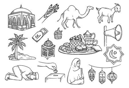 Eid al adha doodle