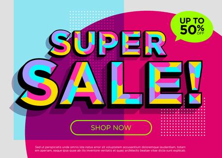 周末超级销售矢量横幅。鲜艳多彩的特别优惠概念。时尚的几何背景。3D马赛克风格。充满活力的销售海报模板。折扣的象征。夏季促销。特殊的交易。