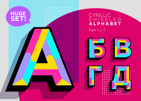 Vector Mosaic Funky Typeset. Textured Geometric Cyrillic Type. Trendy Polygonal Russian Typography for Music Poster, Club Flyer, Fest Invitation, . Retro Vibrant Alphabet. Colorful Hipster Background. Çizim