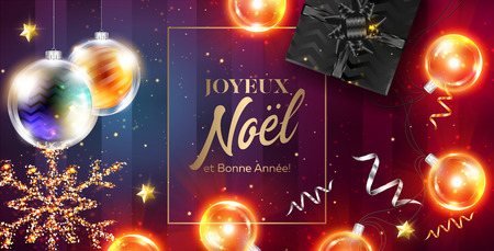 Joyeux Noel et Bonne Annee Vector Card. Merry Christmas and Happy New Year in French. Festive Xmas 2019 Poster Template with Frame, Black Gift Box, Ribbon, Christmas Lights, Golden Glittering Star. Çizim