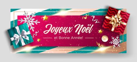 Joyeux Noel et Bonne Annee Vector Background. Merry Christmas and Happy New Year in French. Festive Xmas 2019 Scene Poster Template. Fresh Colors. Strict, Luxury, Chic, Elegant Style.