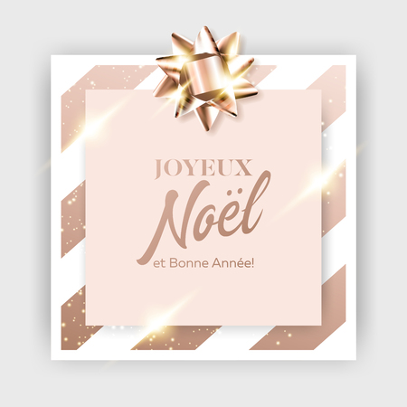 Joyeux Noel et Bonne Annee Vector Background. Merry Christmas and Happy New Year in French. Xmas 2019 Card Template. Strict, Luxury, Chic, Elegant Style.