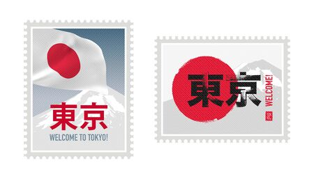 Welcome to Tokyo Vector Background. Postage Stamp Design in Japanese Calligraphy Style with Kanji Character which means Tokyo. Isolated on White.