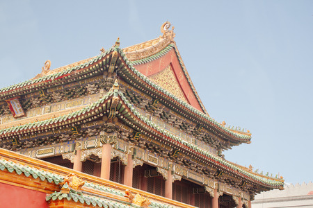 Shenyang Palacio Imperial de Beijing Forbidden City China