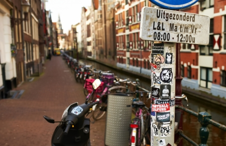 AMSTERDAM, NETHERLANDS - MARCH 31 2013: Amsterdam street at spring, March 31, 2013