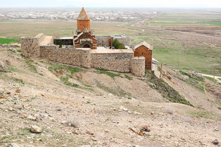 founded: Ancient monastery Khor Virap in the mountains of Armenia. Was founded in years 642-1662.
