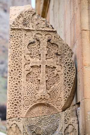 founded: Sacred place at Ancient monastery Noravank in the mountains in Amaghu valley, Armenia. Was founded in 1205.