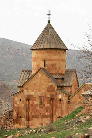 founded: Ancient monastery Noravank in the mountains in Amaghu valley, Armenia. Was founded in 1205.