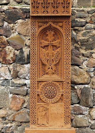 armenia: Khachkar, the sacred cross-stone in Armenia Stock Photo