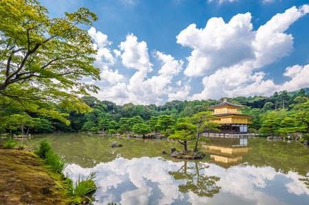 rokuonji: Kinkaku-ji, Temple of the Golden Pavilion in Kyoto, Japan
