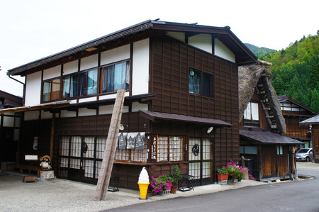 gifu: Traditional Japanese Home Style in historic village Shirakawa-go, Gifu prefecture, Japan Editorial