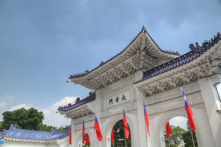 Gate of Great Piety in National Chiang Kai-shek Memorial Hall in Taiwan