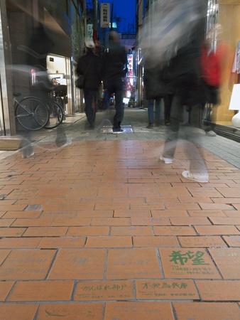 Nankinmachi Chinatown Stock Photo - 13257792