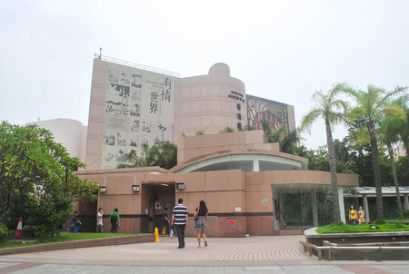 HONG KONG -on JULY 13, 2012: The Hong Kong Museum of Art is the main art museum of Hong Kong. The museum was established as the City Hall Museum and Art Gallery in the City Hall in Central in 1962. Redakční