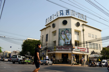 krung: BANGKOK,THAILAND: 17 January 2015.Chaloem Krung Intersection.Sala Chalermkrung Royal Theatre is the corner. it now hosts performances of classical Thai dance theatre.example Khon Editorial