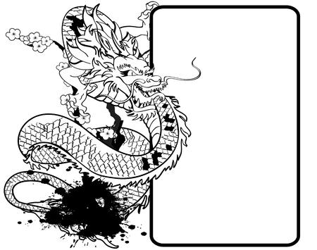 asian dragon tattoo copyspace in vector format Banco de Imagens - 44099798
