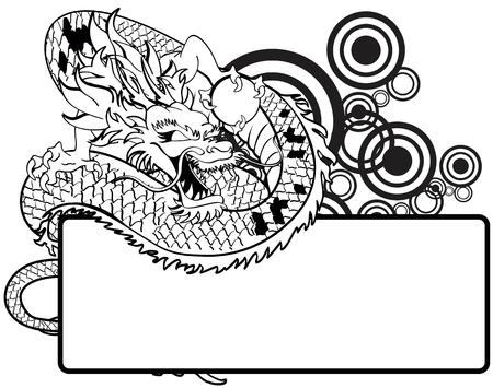 arboles blanco y negro: copyspace asiático del tatuaje del dragón en formato vectorial Vectores