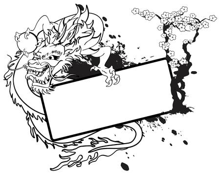 black people: asian dragon tattoo copyspace in vector format