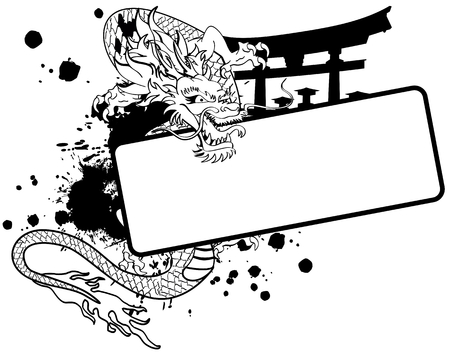 copyspace: asian dragon tattoo copyspace in vector format