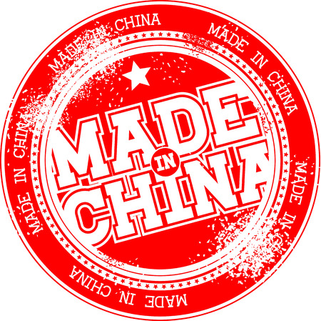rubberstamp: made in china grunge stamp isolated on white background Illustration