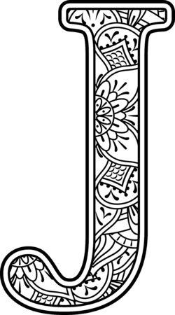 j iniziale in bianco e nero con ornamenti scarabocchiati ed elementi di design dallo stile artistico mandala per la colorazione. Isolato su sfondo bianco