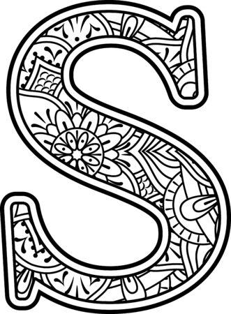 Initiale s in Schwarzweiß mit Doodle-Ornamenten und Designelementen aus dem Mandala-Art-Stil zum Ausmalen. Isoliert auf weißem Hintergrund
