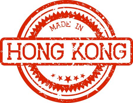 made in hong kong grunge rubber stamp in red color isolated on white background