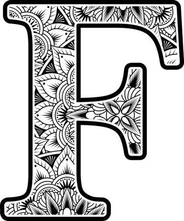 Großbuchstabe f mit abstrakten Blumenornamenten in Schwarzweiss. Design inspiriert vom Mandala-Kunststil zum Ausmalen. Isoliert auf weißem Hintergrund