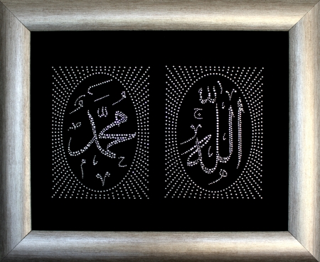 names: Decorative islamic calligraphy (  Allah and Muhammad ) Gods and prophet Muhammads names  on black background with silver  picture frame. Stock Photo