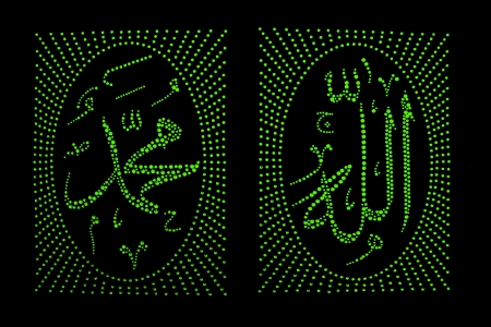 Ornamental  islamic calligraphy (  Allah and Muhammad ) Gods and prophet Muhammads names  on black background photo