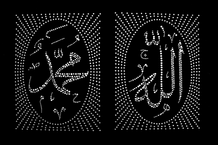 names: Ornamental  islamic calligraphy (  Allah and Muhammad ) Gods and prophet Muhammads names  on black background Stock Photo