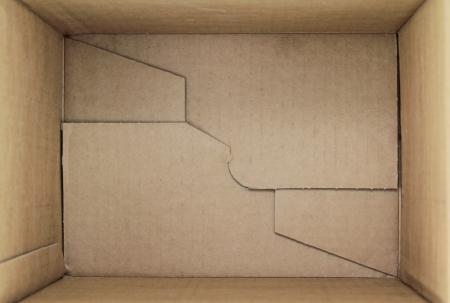 Empty cardboard box, 3d view