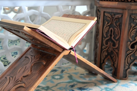 koran: The Holy Quran