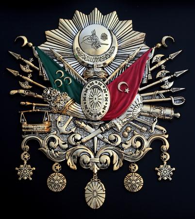 zbraně: Osmanská říše Emblem, Staré turecké Symbol Reklamní fotografie