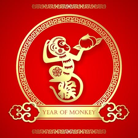 nouvel an: Ann�e de singe Illustration
