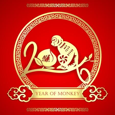 Jaar van de aap Stock Illustratie