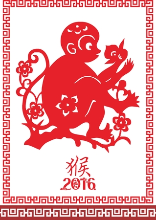 chinese postage stamp: Yea of monkey Illustration
