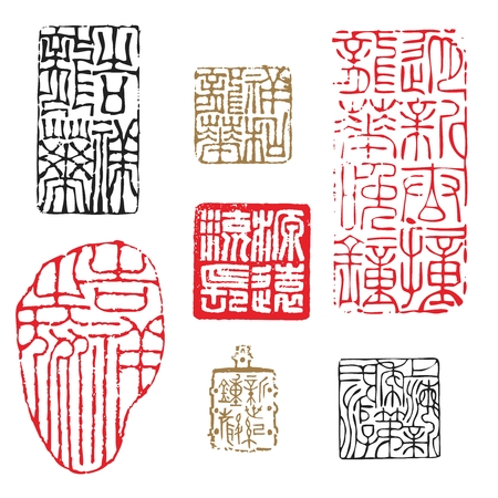 Chinese scroll: Chinese Seal template