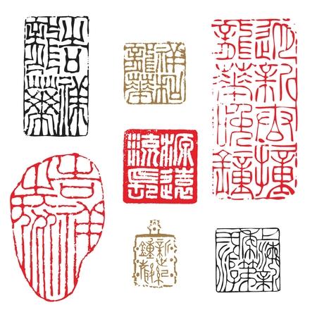 Modèle de Seal chinois Banque d'images - 48860627