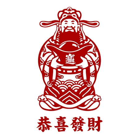 Vector Chinese God of Wealth for Chinese New Year
