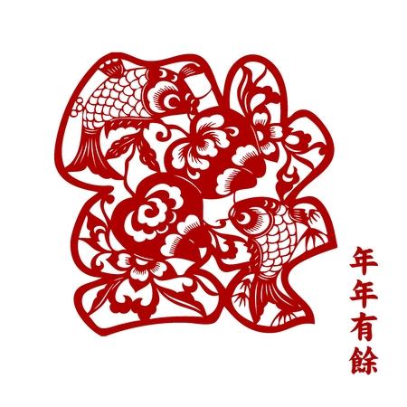 prosperidad: Vector de papel de pescado chino de corte para el Año Nuevo