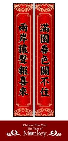 prosperous: Vector Chinese New Year Red Banner Collections