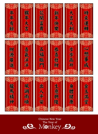 Vector Chinese New Year Red Banner Collections