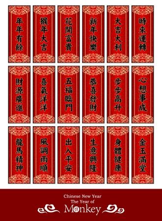 prosperidad: Vector de año nuevo chino rojo de la bandera Colecciones