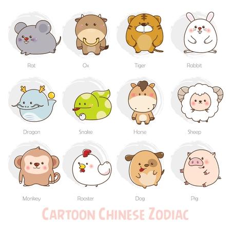 ベクトルかわいい漫画中国の黄道帯動物キャラ イラスト
