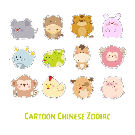 twelve: Vector Cute Cartoon Chinese Zodiac Animal Character Illustration