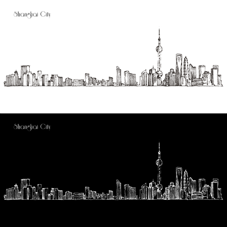 shanghai skyline: Vector Shanghai City Skyline illustration isolated on white background